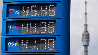 Правительство: стоимость бензина и дизтоплива зафиксируют на уровне конца мая