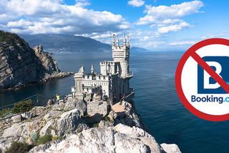 «С Крымом обычно бывают такие странные ситуации»