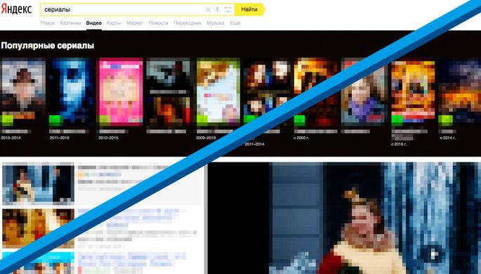 «Яндекс.Всё»: «главных пиратов рунета» могут заблокировать