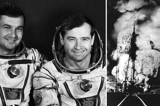Справа: пожар на старте. В ракете космонавты Владимир Титов (слева) и Геннадий Стрекалов (справа). За мгновенья до того, как экипаж будет спасен благодаря четко сработавшей аварийной системе спасения (САС).