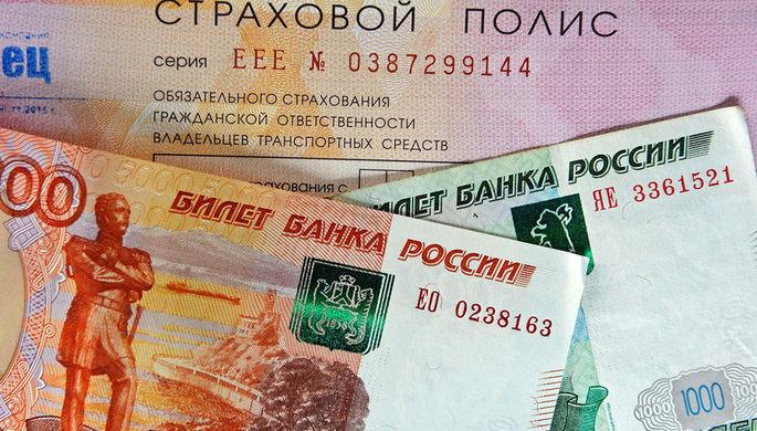 «Хлестание финансовым кнутом»: как изменится ОСАГО