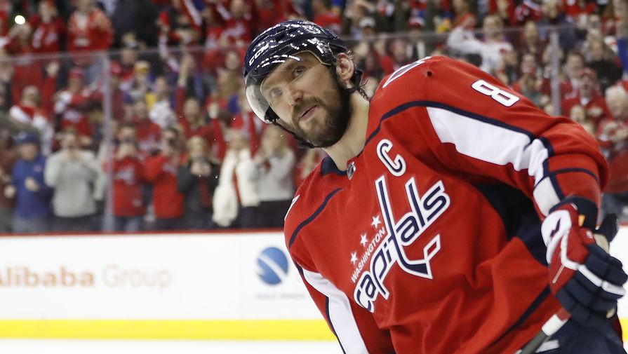 Александр Овечкин отказался участвовать в Матче всех звезд НХЛ
