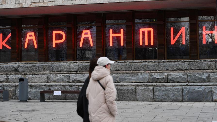 Размер штрафа за нарушение карантина может достигать 300 тысяч рублей