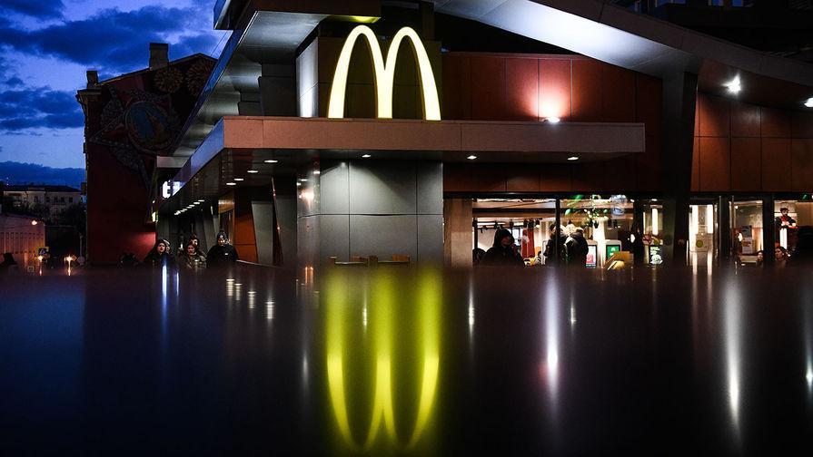 McDonalds решил зарегистрировать РІРРѕСЃСЃРёРё товарный знак «Макдак»