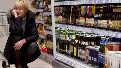 Правительство повысит акцизы на табак, алкоголь и нефтепродукты