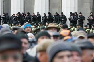 Сотрудники правоохранительных органов Украины и участники протестного митинга перед зданием Верховной рады в центре Киева, 22 октября 2017 года