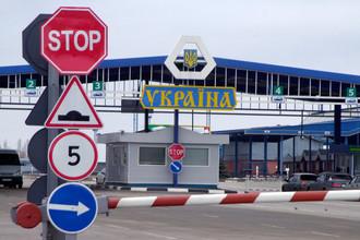Международный автомобильный пропускной пункт «Нехотеевка» на границе РФ и Украины