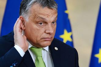 Премьер-министр Венгрии Виктор Орбан, 2017 год