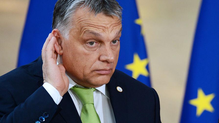 Орбан обвинил Еврокомиссию в энергетическом кризисе в Европе