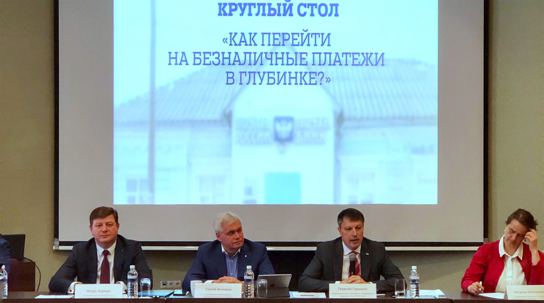 Безналичный оборот Почта Банка в Иркутской области вырос вдвое