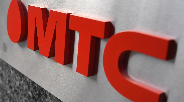 МТС назвала 19 стартапов своего корпоративного акселератора - Газета.Ru |  Новости