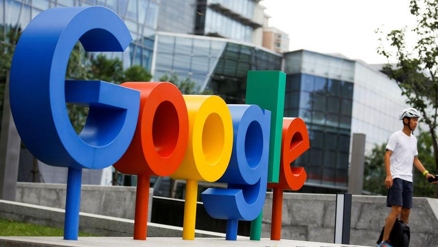 Google представит новую систему контроля приватности в сети