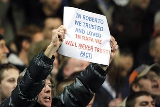 Фанаты «Челси» продолжат протесты против Бенитеса и в дерби с «Вест Хэмом»