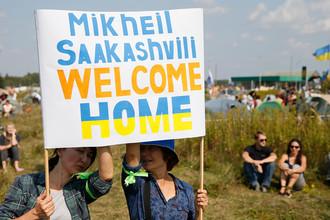 Сторонники Саакашвили на границе Польши и Украины в городе Краковец