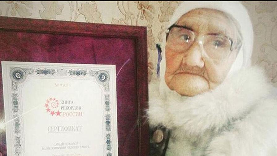Под Астраханью в возрасте 124 лет умерла старейшая россиянка