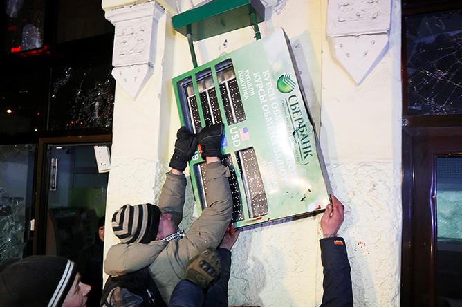 Во время беспорядков в центре Киева у отделения Сбербанка, 2016 год