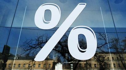 За январь-февраль россияне взяли почти 2 млн потребкредитов