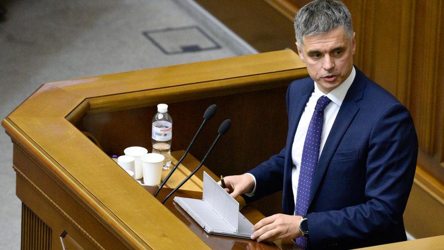 Глава МИД Украины рассказал об альтернативе
