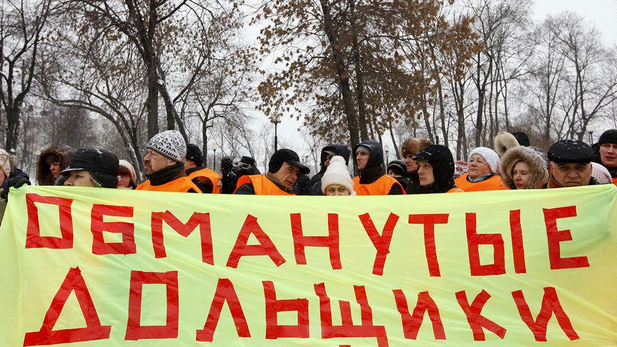 Правительство выделит 30 миллиардов рублей на обманутых дольщиков