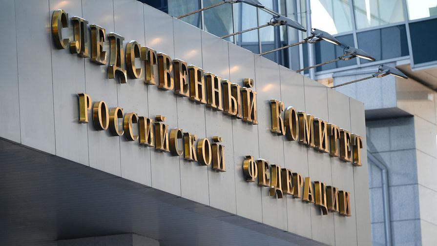 В СК России заявили о готовности помочь ФРГ в расследовании преступлений нацистов