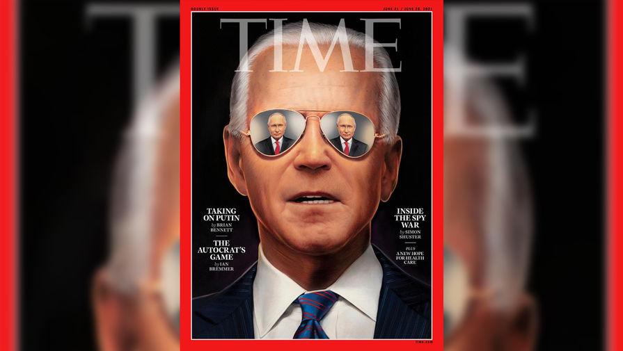 Time поместил на обложку Байдена, в солнцезащитных очках которого отражается Путин