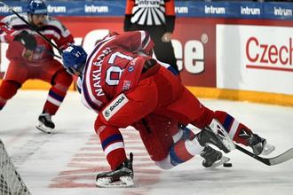 Игрок сборной Чехии Якуб Накладал в матче первого этапа Евротура Кубка Карьяла между сборными командами России и Чехии.