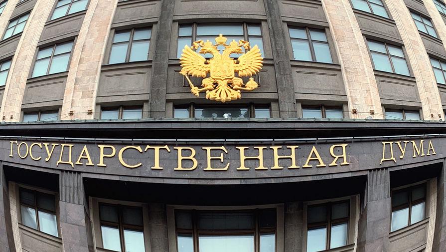 В Госдуме оценили желание Украины выйти из единой с РФ энергосистемы
