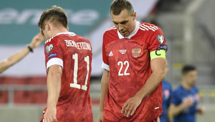 Артем Дзюба в матче Словакия — Россия