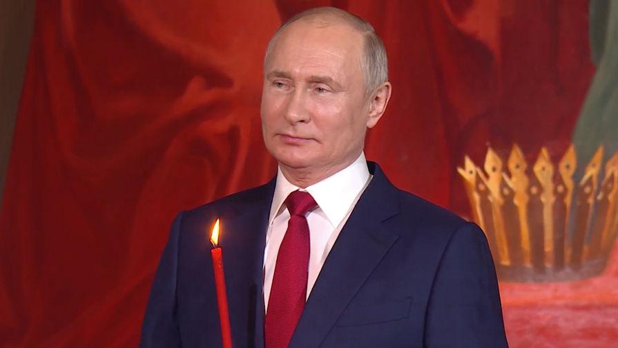 Путин приехал на пасхальную службу в храм Христа Спасителя - Газета.Ru |  Новости