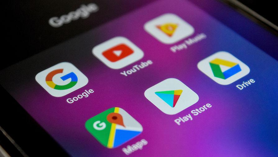 Роскомнадзор выявил 29 случаев цензуры российских СМИ на Google и YouTube