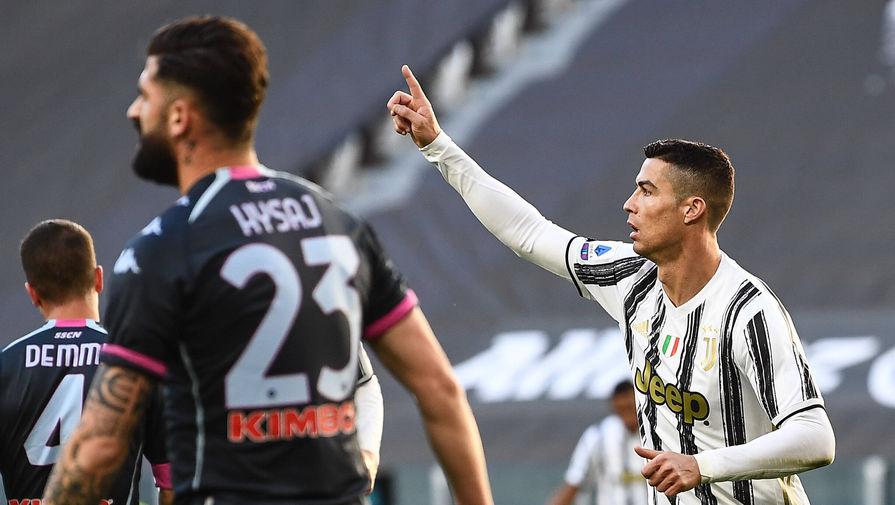 Нападающий «Ювентуса» Криштиану Роналду в матче с «Наполи»