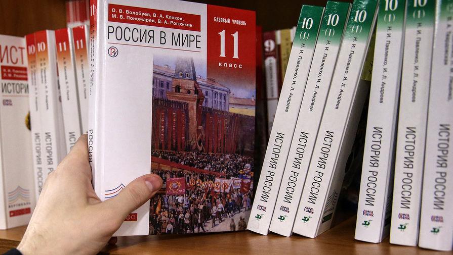 Учебник «История России и мира» для 11 класса под редакцией Олега Волобуева