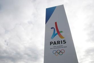 Логотип заявки Парижа на Олимпийские игры — 2024
