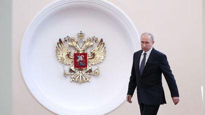 Европейцы назвали Путина самым сильным мировым лидером