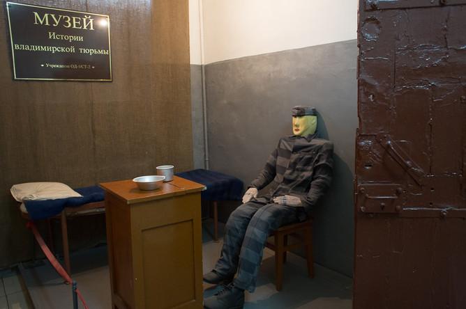 История тюрьмы насчитывает более 200 лет, здесь бывали и военные преступники, и диссиденты, и революционеры, и опальные военачальники