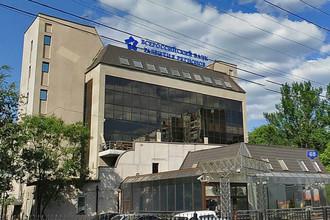 Здание главного офиса Всероссийского банка развития регионов в Москве