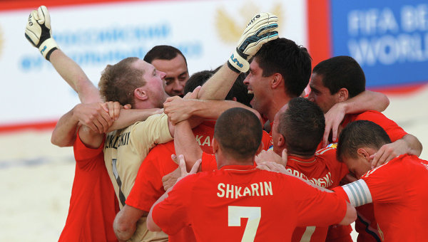 Сборная России по пляжному футболу вышла в финал Межконтинентального кубка.