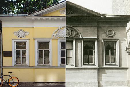 Какими домами в Москве владеют поколения одной семьи