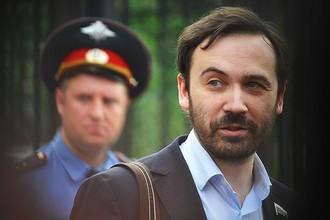 Басманный суд Москвы заочно арестовал Илью Пономарёва