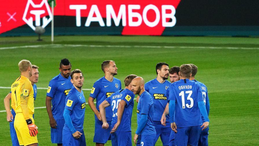 Игроки «Тамбова» перед матчем РПЛ