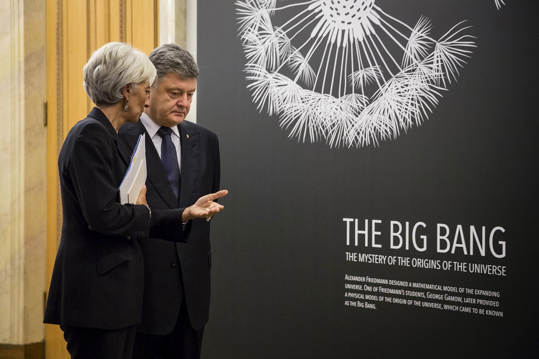 МВФ опроверг досрочное прекращение визита миссии на Украину