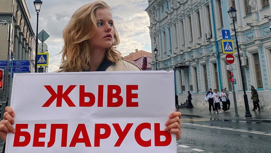 Саша Бортич вышла на пикет в поддержку протестующих в Белоруссии