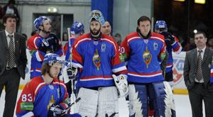 МВД, теперь ХК «Динамо» будет играть в матче открытия