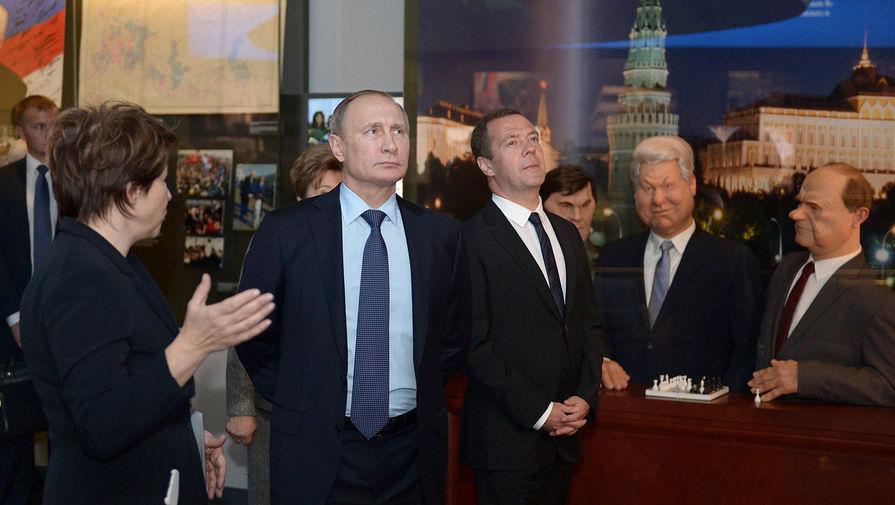 Гости на открытии ельцин центра 25 ноября