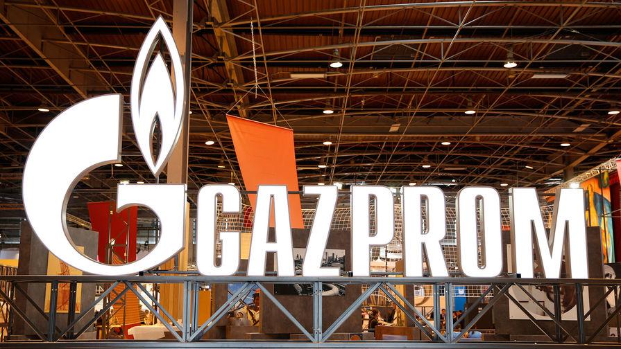 Газпром изменил прогноз по экспортным ценам на газ в 2021 году