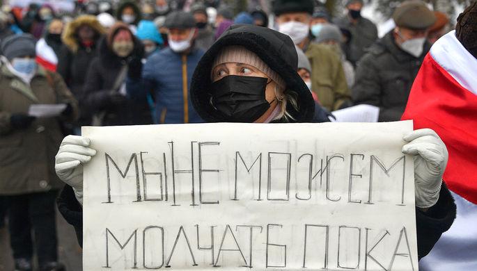 «Распыление сил»: белорусская оппозиция разделилась на партии