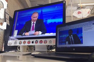 Трансляция «Прямой линии с Владимиром Путиным» в редакции «Газеты.Ru»