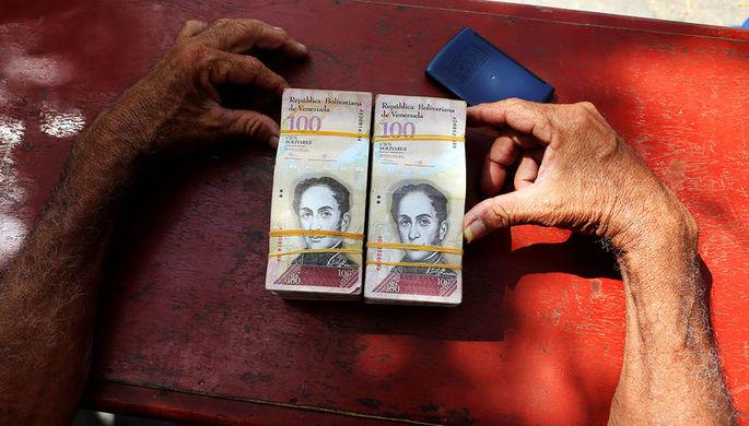 Обмен валют на границу между Колумбией и Венесуэлой, февраль 2018 года