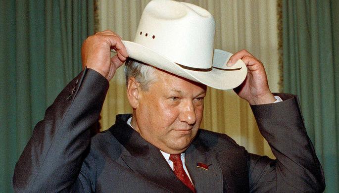 Российский президент Борис Ельцин в ковбойской шляпе на Капитолийском холме в Вашингтоне, 19 июня 1991 года