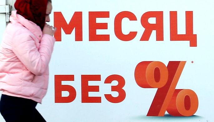 Погрязли в долгах: россиян отучать жить в кредит